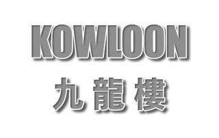 Kowloon Chinese Take Away Jersey Logo