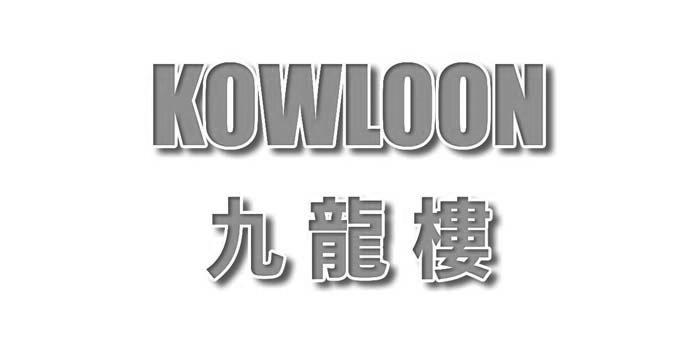 Kowloon Chinese Take Away Jersey Logo